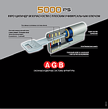 Цилиндр AGB (Италия) Scudo5000/100 мм, ключ-ключ, 40/60, латунь, фото 2
