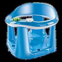 Сиденье для детей Dunya plastik голубой