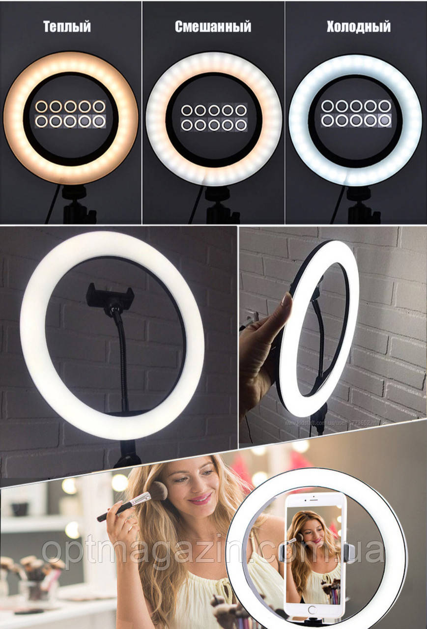 Профессиональная кольцевая Led лампа S31, управление на проводе, питание usb, диаметр 33 см