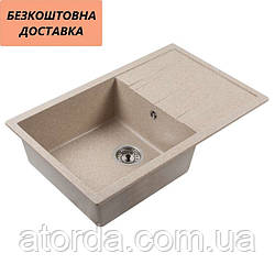 Мийка кам'яна Ventolux DIAMANTE (BROWN SAND) 765x485x200 Коричнева