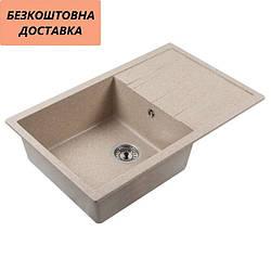 Мойка каменная Ventolux DIAMANTE (BROWN SAND) 765x485x200 Коричневая
