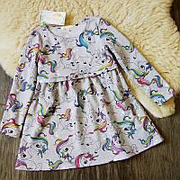 Платье для девочки единорог с начесом Five Stars PD0380-110p
