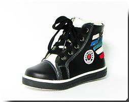 Ботинки Meekone 53 черный. Размер 26