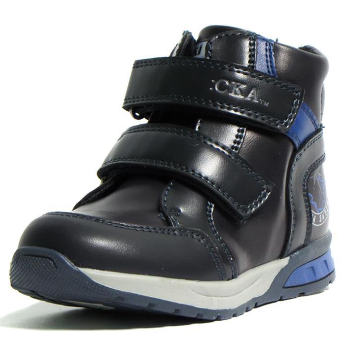 Демисезонные ботинки 5602(R871135602) темно-синие ТМ Сказка.Размеры 21-25