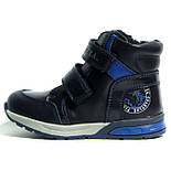 Демисезонные ботинки 5602(R871135602) темно-синие ТМ Сказка.Размеры 21-25, фото 2