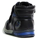 Демисезонные ботинки 5602(R871135602) темно-синие ТМ Сказка.Размеры 21-25, фото 3