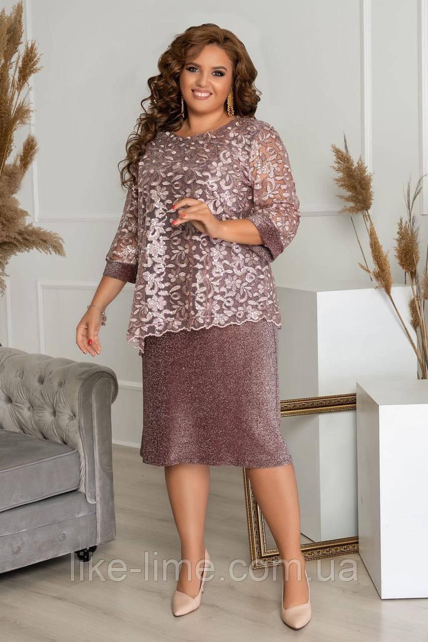 Женское стильное модное платье батал