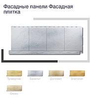 ОПТ - Фасадная панель АЛЬТА ПРОФИЛЬ Плитка фасадная Базальт (0,508 м2), фото 1