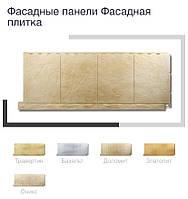 ОПТ - Фасадная панель АЛЬТА ПРОФИЛЬ Плитка фасадная Доломит (0,508 м2)