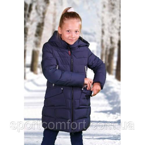 Детское пальто для девочек FREEVER синие