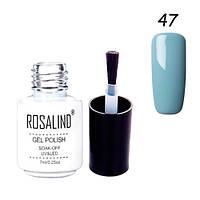Гель-лак для нігтів манікюру 7мл Rosalind, шелак, 47 сіро-блакитний