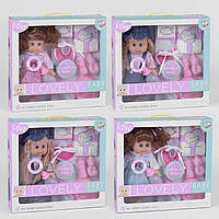 Интерактивная кукла с аксессуарами lovely baby 6603