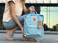 Рюкзак городской качественный Fjallraven Kanken classic, цвет голубой, фото 1