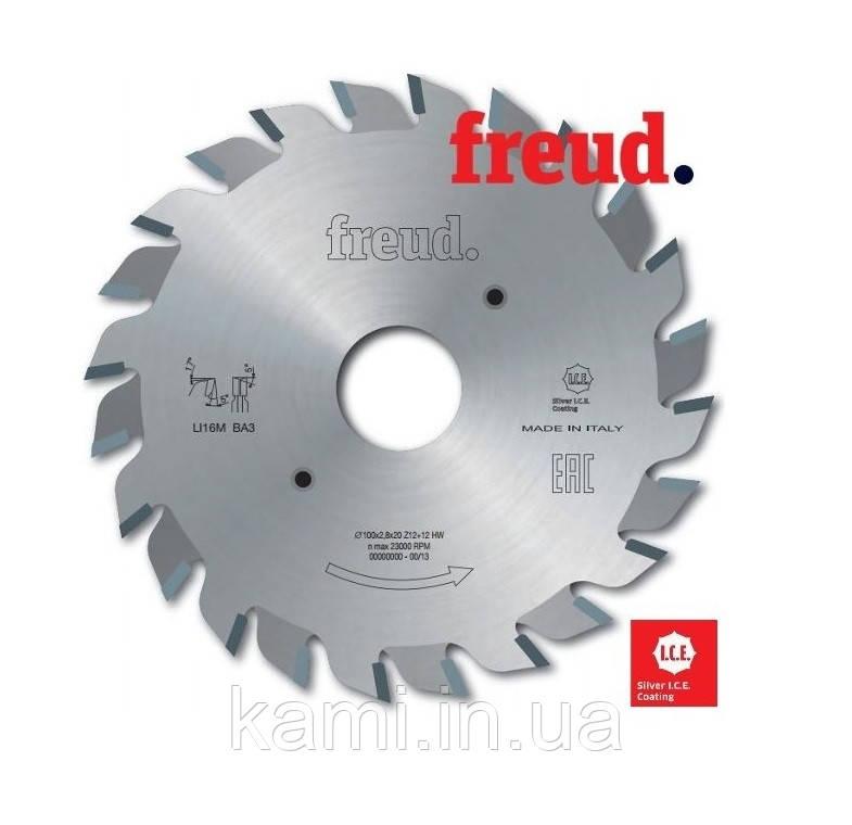 Freud LI16M ВВ3 100*2,8*3,6*22 12+12 z двокорпусні підрізні пилки з ДСП (Італія)