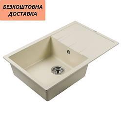 Мийка кам'яна Ventolux DIAMANTE (CREMA) 765x485x200 Кремова