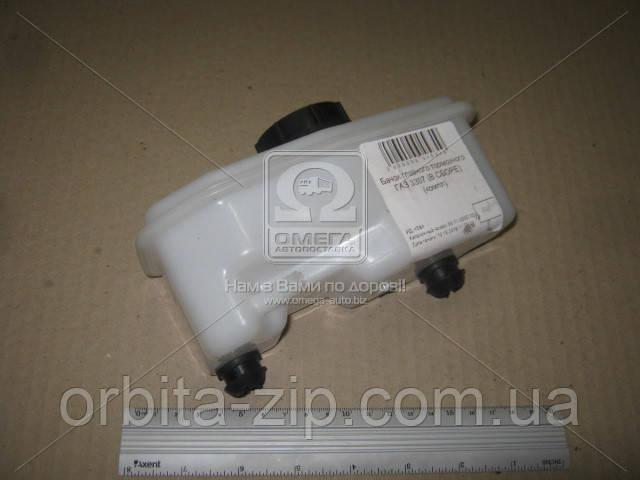 66-11-3505103-01 СБ Бачок цилиндра тормозного главного ГАЗ 3307 в сборе (Украина)