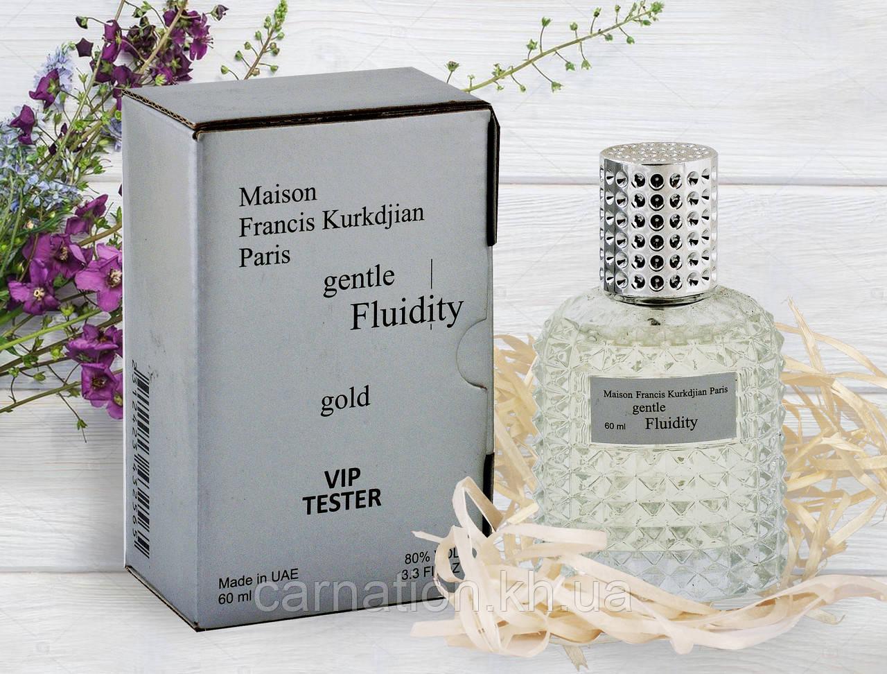Тестер  унисекс Mayson Francys Kurkdgan Gentle Fluidity Gold 60 мл