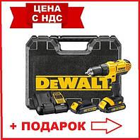 Дрель шуруповерт безуд DeWALT DCD771C2, XR Li-Ion, 18V, 2 аккумулятора 1.3 А/ч, 42Нм,, вес 1,65 кг