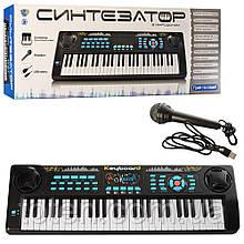 Синтезатор M 5499, 70 см, 54 клавиши, микрофон, запись, демо, МР3, от сети