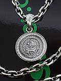 Серебряная цепочка с кулоном, фото 6