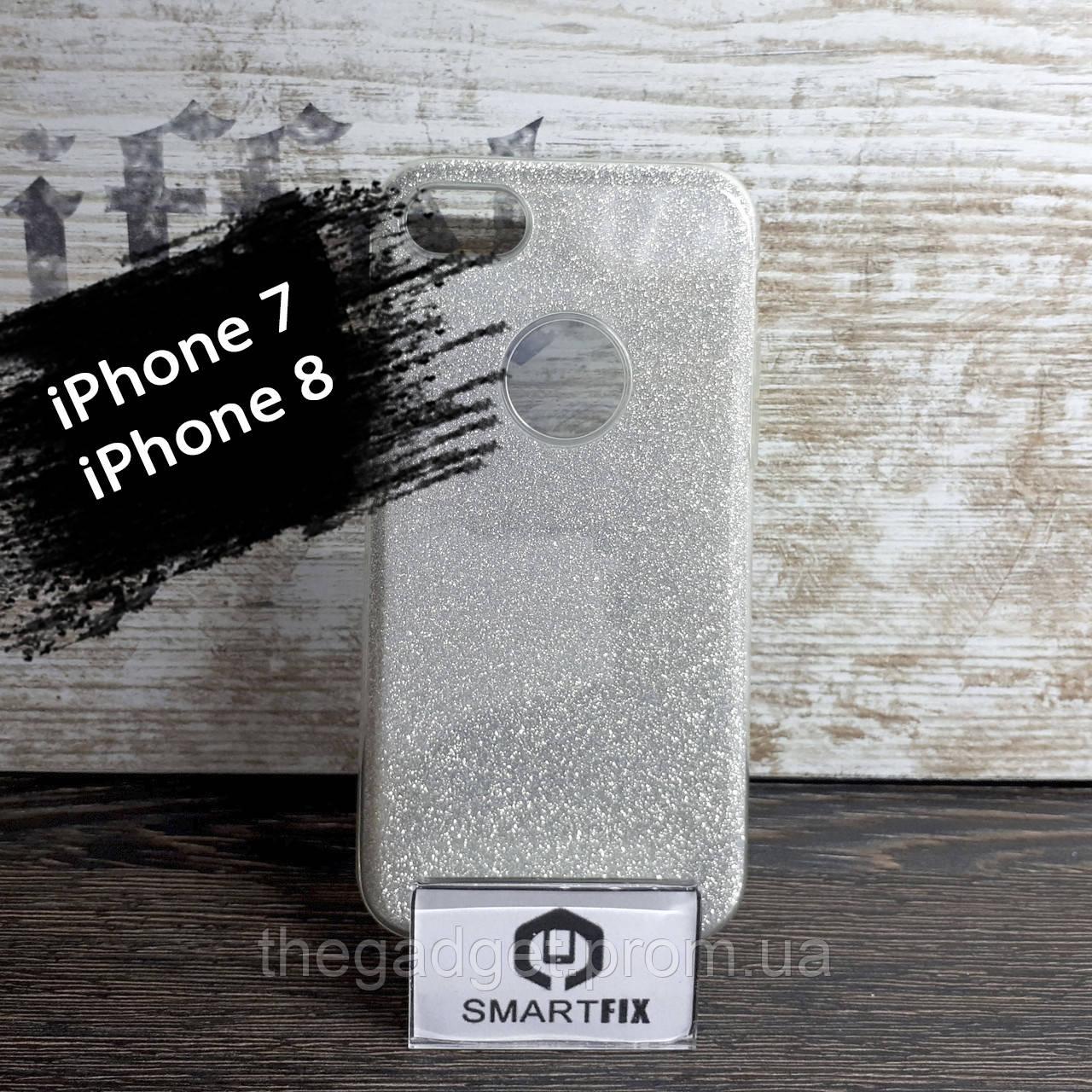 Блестящий силиконовый чехол для iPhone 7/8 Серебристый