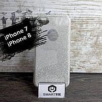 Блестящий силиконовый чехол для iPhone 7/8 Серебристый, фото 1