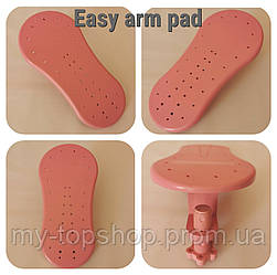 Подставка под локоть Easy arm pad