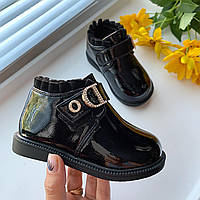 Деми ботиночки Clibee демі черевики р 21 - 13,5