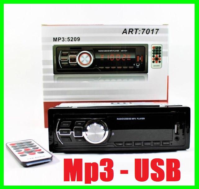Автомагнитола Мр3 USB и MicroSD Автомобильная Магнитола Мощность 4х50Вт max