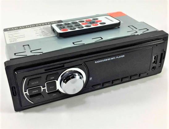 Автомагнитола Мр3 USB и MicroSD Автомобильная Магнитола Мощность 4х50Вт max, фото 3