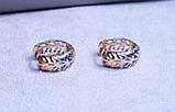 Об'єднані сережки фірми Xuping(Сережки color 81), фото 2