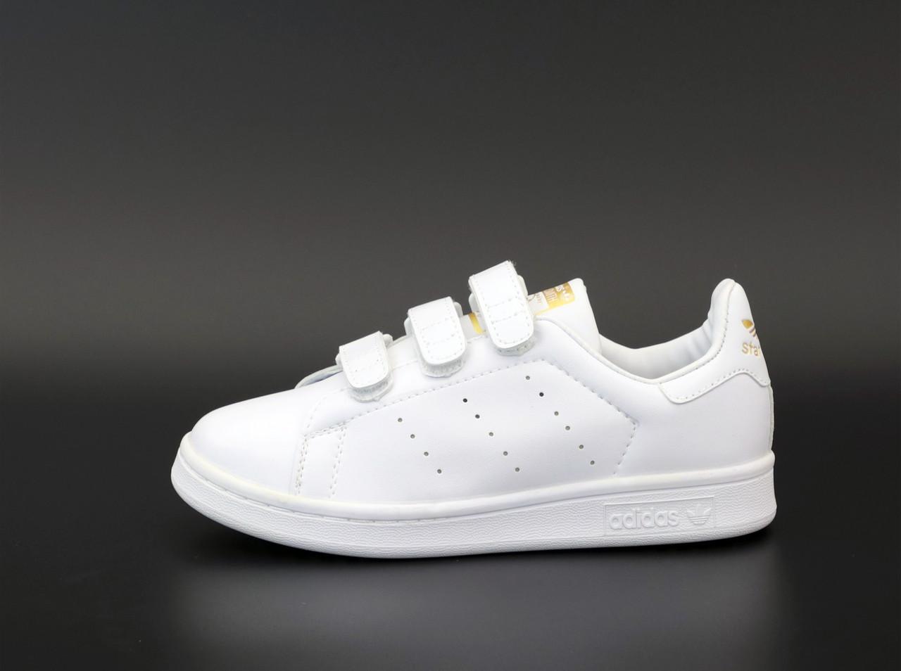 Жіночі кросівки Adidas Stan Smith в стилі стен сміт БІЛІ (Репліка ААА+)