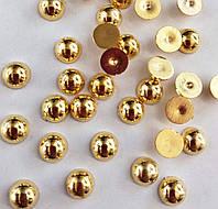 Полужемчуг золотистый 8 мм 10 шт., фото 1