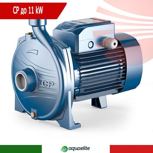 Центробежный насос трехфазный Pedrollo CP 230A (Италия)