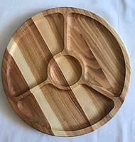 Деревянная круглая менажница на 3 деления  D40 см, фото 1