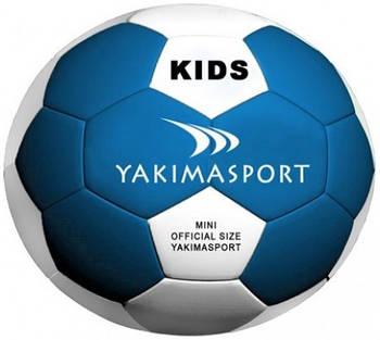 М'яч футбольний дитячий Yakimasport (100136)