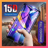 Huawei P30 Pro  захисне скло \ защитное стекло PREMIUM
