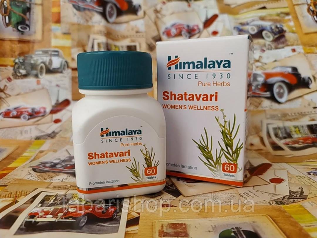 Шатавари Хималая, Shatavari Himalaya №60 - основное омолаживающее растение для женщин