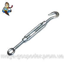 Талреп M18 крюк-кольцо,талреп-стяжка М18 крюк-кольцо