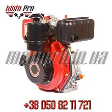 Запчасти для дизельного двигателя 178 Weima 6 л.с.