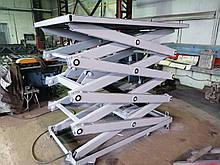 Гидравлический ножничный лифт 1т. Платформа 2.15х1,25м.Подъем 5,5м.