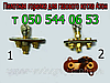 Жиклёр-форсунка для газового котла Атон, фото 2