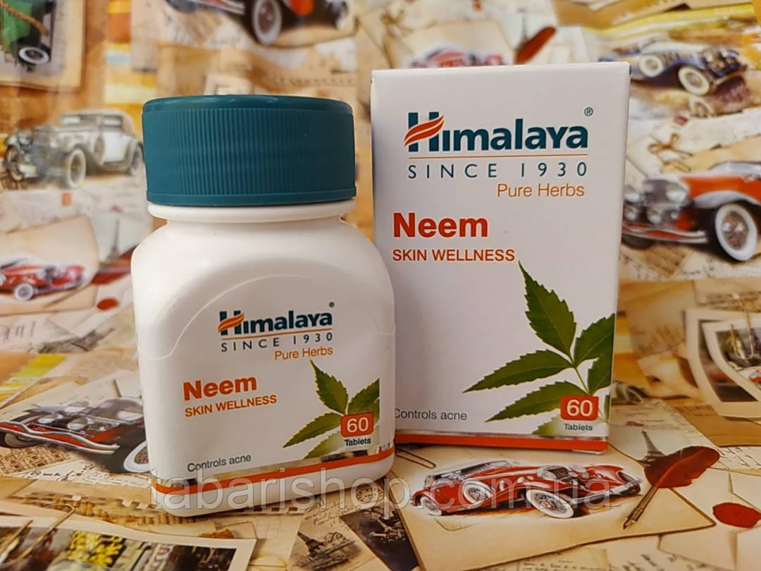 Ним, Ниим, Neem Himalya №60