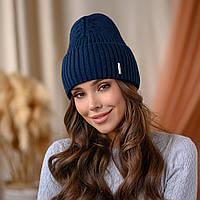 """В'язана шапка """"Віва"""" колір - синій"""