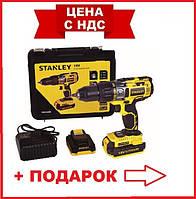 Дрель-шуруповерт ударная STANLEY SCH201D2K, 2 скор, 18V, 45Нм, 2акк. Li-ion 2А/ч, з/у, чемодан.