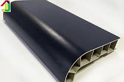 Подоконник Sauberg (Ламинация) Антрацит Матовый 100 мм влагостойкий, термостойкий, для окон