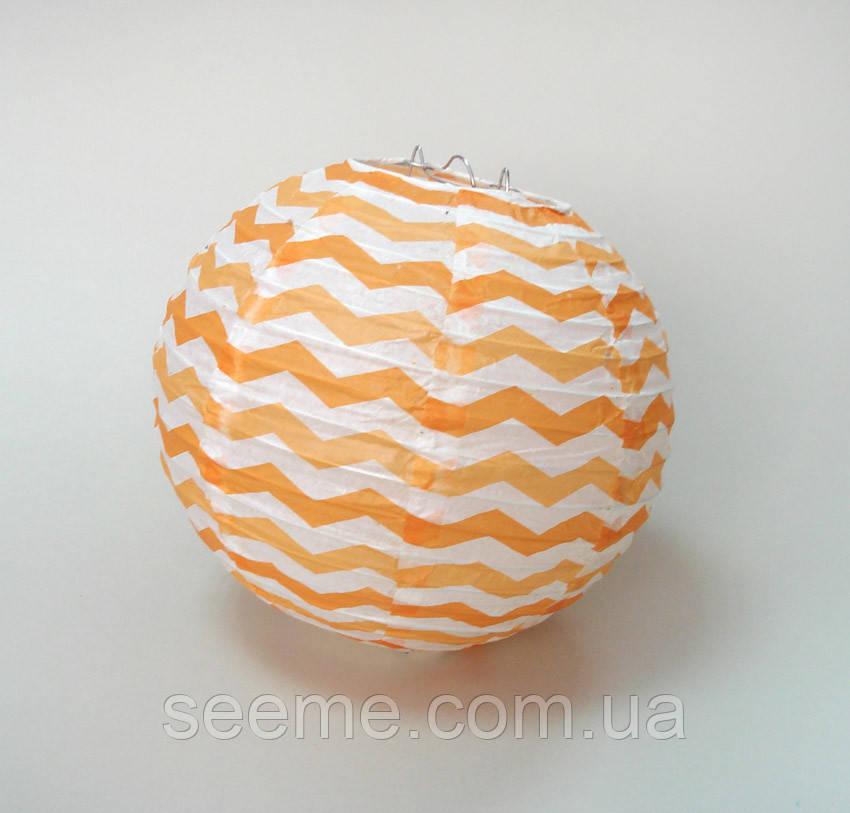 Куля підвісний декоративний «Плісе Класик Шеврон», діаметр 20 див. апельсиновий Колір