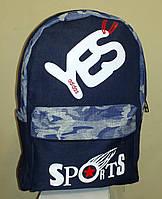 """Рюкзак """"Yes sports"""", фото 1"""