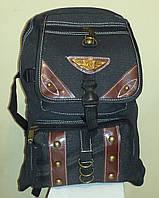 Прочный удобный рюкзак Spare Parts, фото 1