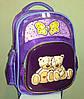 Школьный ортопедический рюкзак Pet Shop